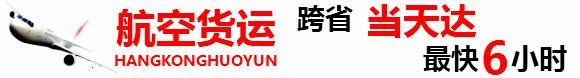 上海亚博app官方下载安卓物流LOGO